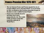 franco prussian war 1870 1871