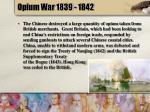 opium war 1839 1842