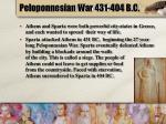 peloponnesian war 431 404 b c
