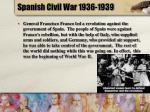spanish civil war 1936 1939