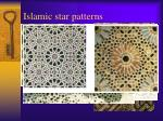 islamic star patterns