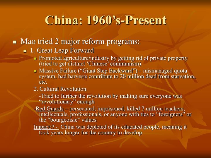 China 1960 s present