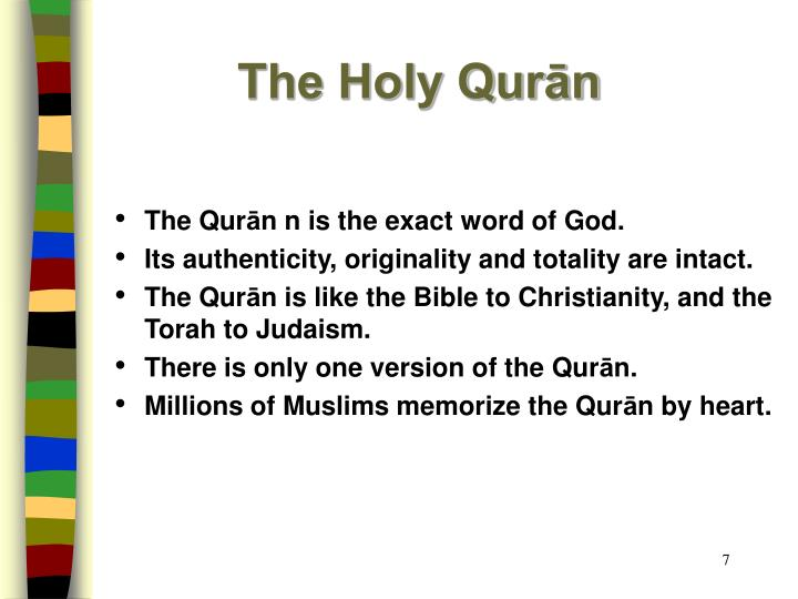 The Holy Qurān
