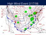 high wind event 2 17 06