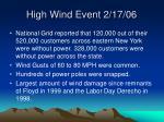 high wind event 2 17 0642