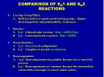 comparison of s n 1 and s n 2 reactions7