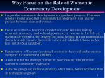 why focus on the role of women in community development5