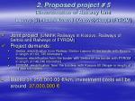 2 proposed project 5 electrification of railway line lapovo s fush kosov kosovo skopje fyrom