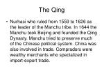 the qing