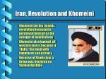 iran revolution and khomeini