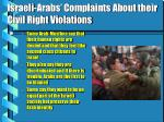 israeli arabs complaints about their civil right violations