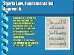 sharia law fundamentalist approach