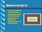 women in the qur an