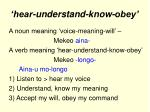 hear understand know obey