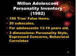 millon adolescent personality inventory 1982