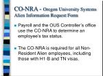 co nra oregon university systems alien information request form