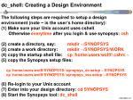 dc shell creating a design environment