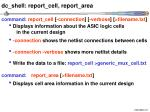 dc shell report cell report area