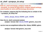 dc shell synopsys dc setup