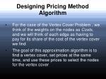 designing pricing method algorithm