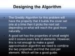 designing the algorithm