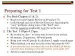 preparing for test 1