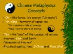chinese metaphysics concepts