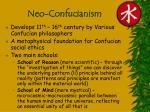 neo confucianism