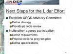 next steps for the lidar effort