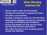 what winning coaches do