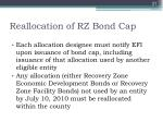 reallocation of rz bond cap21