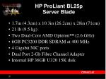 hp proliant bl25p server blade