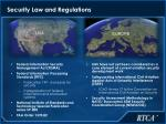 security law and regulations