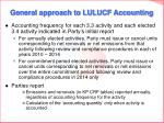 general approach to lulucf accounting