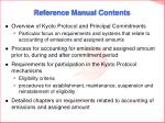 reference manual contents