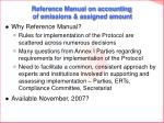 reference manual on accounting of emissions assigned amount