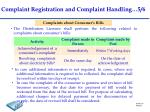 complaint registration and complaint handling 5 6