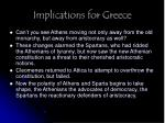 implications for greece