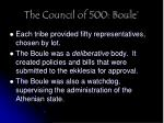 the council of 500 boule
