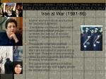 iran at war 1981 86