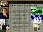 the 2 nd pahlavi era 1953 1979