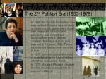 the 2 nd pahlavi era 1953 197919