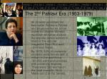 the 2 nd pahlavi era 1953 197920