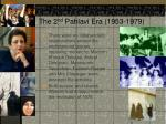 the 2 nd pahlavi era 1953 197921