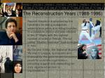 the reconstruction years 1988 199629