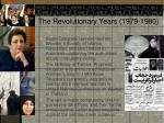 the revolutionary years 1979 198026