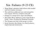 xin failures 9 23 ce