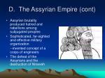 d the assyrian empire cont13