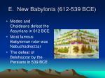 e new babylonia 612 539 bce