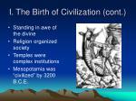 i the birth of civilization cont